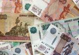 Жительница Воронежа лишилась 164 тыс рублей, пытаясь продать дачу через Интернет