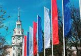 Опубликована программа празднования Дня весны и труда-2019 в Воронеже