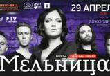 Самая известная фолк-группа России выступит в Воронеже