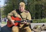 Для воронежцев в День Победы воссоздадут концерт времен Великой Отечественной