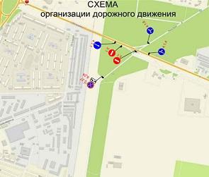 В Воронеже перекроют участок улицы Обручева