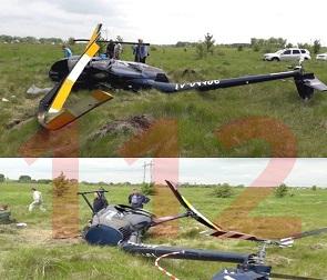 Появились фото с места крушения вертолета под Воронежем