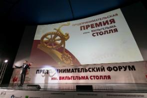 Стал известен шорт-лист премии Столля 2019