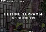Обзор летних террас Воронежа: где отдохнуть на открытом воздухе в 2019 году