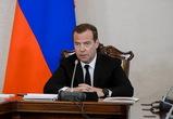 В Воронеже Дмитрий Медвеев пообещал обсудить с ЦБ доступность сельской ипотеки