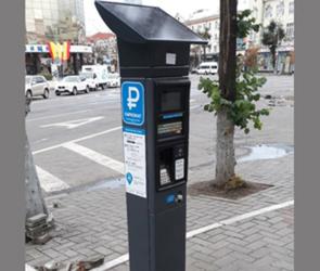 Суд не стал штрафовать воронежского чиновника, выписавшего штрафы за парковку