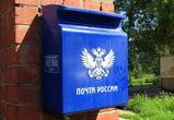 В Воронежской области начальница почты осуждена за присвоение денег