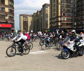 Благотворительный велопробег в помощь больным детям объединил тысячу воронежцев