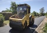 В Воронеже отремонтировали дорогу на Дальние сады
