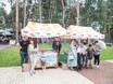 Семейный фестиваль «Много молока» в парке «Алые паруса» 178500