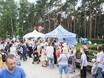 Семейный фестиваль «Много молока» в парке «Алые паруса» 178523