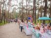 Семейный фестиваль «Много молока» в парке «Алые паруса» 178531