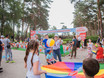 Семейный фестиваль «Много молока» в парке «Алые паруса» 178546