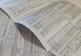 Воронежец добился перерасчета в 11 тысяч рублей из-за ошибки в квитанции