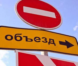 Воронежцев предупредили о длительном перекрытии одной из центральных улиц