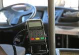 В воронежских маршрутках перестали принимать оплату банковскими картами