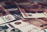 Жительница Воронежской области лишилась 450 тысяч рублей, пытаясь продать гараж