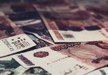 «УК Ленинского района» оштрафовали за обвалившийся потолок в жилом доме