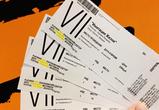 Продажи билетов Платоновского фестиваля в Воронеже превысили 33 млн рублей