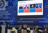 Промсвязьбанк рассказал воронежским компаниям, как работать с ГОЗ