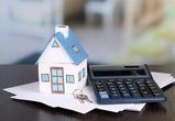 Промсвязьбанк снизил ставки по ипотеке на вторичном рынке до 9,6% годовых