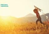 Tele2 и фонд «Навстречу переменам» нашли новых социальных предпринимателей 2019