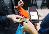 Как предпринимателям Воронежа сэкономить на онлайн-кассах