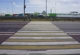 На «дороге смерти» возле Сити-парка «Град» установили светофор