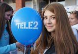 Tele2 поддержит воронежский выпускной в новом формате