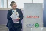 Анна Иванова рассказала об уходе из СМИ2 и новой должности в Rambler&Co