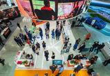 Воронежские предприятия примут участие в Международной промышленной выставке