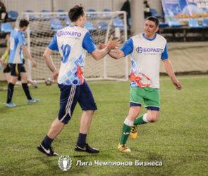 Открыт прием заявок на чемпионат «Лига Чемпионов Бизнеса» по футболу