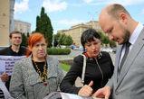 Воронежцы вышли на пикет против строительства высотки на улице Лизюкова