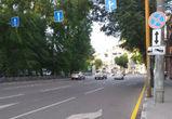 Разметку, противоречащую знакам, сфотографировали в центре Воронежа