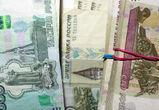 В Воронеже мошенница выманила у 87-летней пенсионерки 150 тысяч на лечение