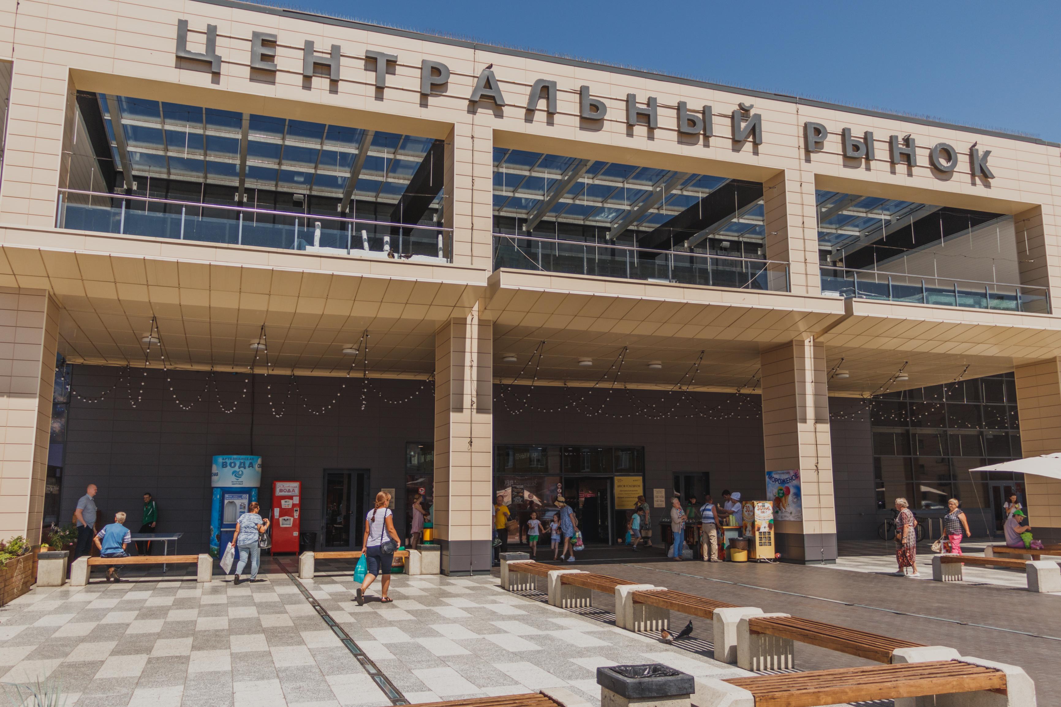 Центральный рынок центр уникальных производств