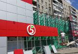 Фасад «Пятерочки», изуродовавший центр Воронежа, начали демонтировать