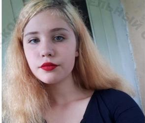 В Воронеже в районе «Нового Бомбея» пропала девочка-подросток со шрамом на руке