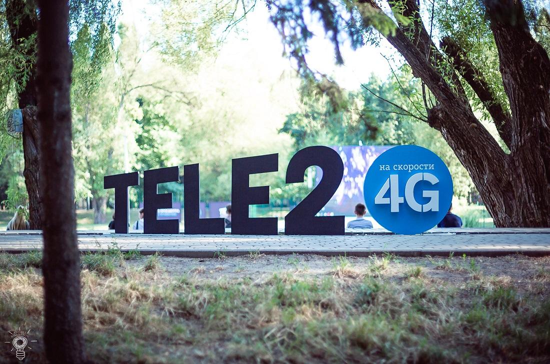 Tele2 приглашает воронежцев в летний онлайн-кинотеатр