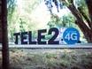 Tele2 приглашает ...