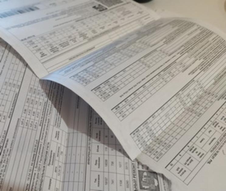 Воронежцы получат обновленные квитанции