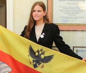 Школьница из Воронежа установит знамя города на Северном полюсе
