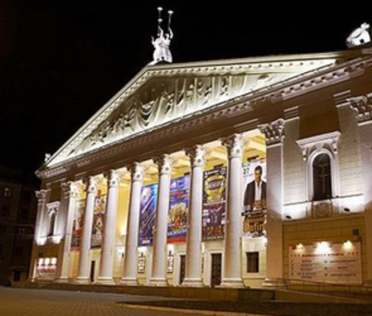 Власти отменили аукцион на ремонт фасада Театра оперы и балета