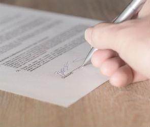 В Воронеже замглавы департамента труда уволили в связи с утратой доверия