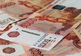 Женщина из Воронежа перевела мошеннику более 1 700 000 рублей