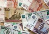 Девушка из Воронежа лишилась 120 тысяч рублей, поверив мошеннику