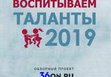 Где развить свои таланты в Воронеже: самые необычные и эффективные школы