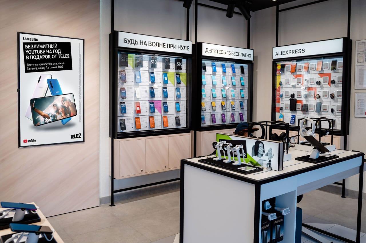Tele2 дарит год безлимитного YouTube при покупке смартфонов Samsung Galaxy A