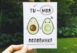Особенности печати открыток на заказ