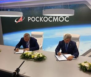 Александр Гусев и глава «Роскосмоса» подписали соглашение о сотрудничестве